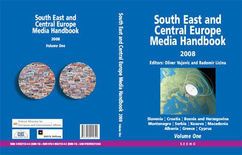 smh2008.jpg